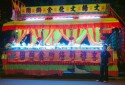 CCK-YewKeng020