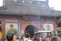 ShangHai_005