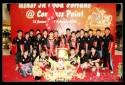 14 - Taiwan Kao Shiung Liang Guang
