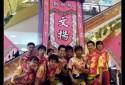 59 2009 Pre CNY Center Point Wenyang