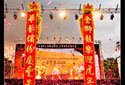 2010 Huayi Festival Opening
