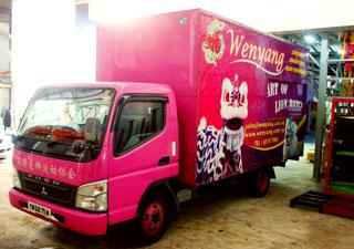 Wenyang 14 Footer Truck 2006-2014
