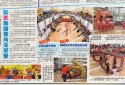 Sin Chew Daily - Johor Edition - 05.06.2011