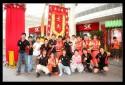 52 2009 Pre CNY Jurong Point Wenyang
