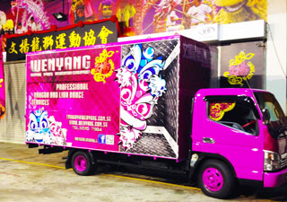 Wenyang 14 Footer Truck 2014-now