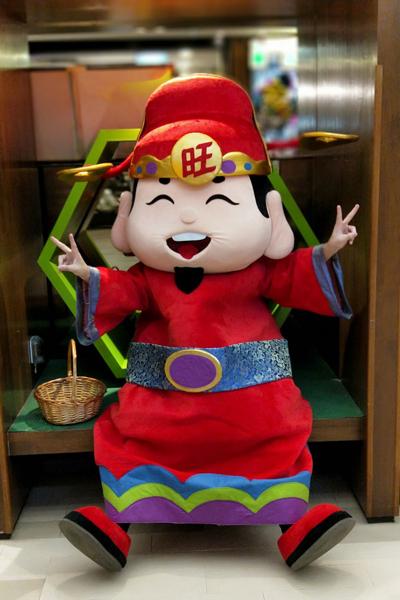 God of fortune Mascots